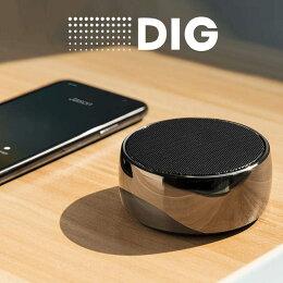 【DIGディッグ/BLOOMB1】スピーカーbluetooth高音質ブルートゥーススピーカー小型大音量ポータブルスピーカーワイヤレス260g持ち運びコンパクトアウトドアマイク搭載ハンズフリーiphoneオフィス在宅ワーク