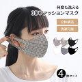 【20代女性】おしゃれマスク!冬用防寒にもなるあったかマスクのおすすめはどれ?