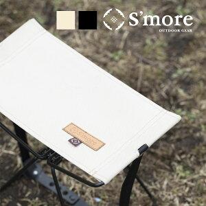 【S'more /Alumi Compact Stool 】 アウトドアチェア キャンプ チェア 椅子 折り畳み 折りたたみ椅子 アウトドア おしゃれ アルミ ローチェア コンパクトスツール スツール オックスフォード布 持ち