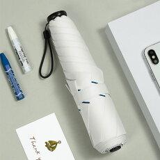 日傘折りたたみ軽量コンパクト晴雨兼用UVカット超miniコンパクトシックシンプルおしゃれUVカット99%折り畳み傘折り畳み日傘148g