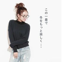 [送料無料]裏起毛ヒートカットソー[5size/4tipe/8color]ヒートテック