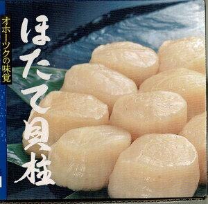 ほたて貝柱(生食用)5S