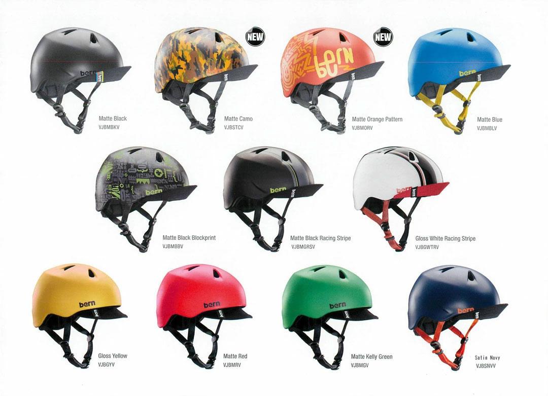 【あす楽対応】 【ジュニア用】 bern (バーン)ヘルメット [ NINO HELMET @10260] オールシーズンタイプ