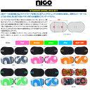 Nico16-1