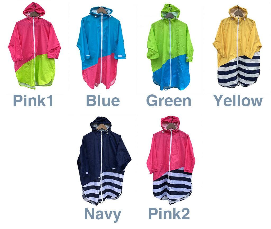 【 PORD レインポンチョ KIDS130 フリーサイズ @3672 】RAIN PONCHO 雨具 カッパ アウトドア 自転車 サイクル フェス
