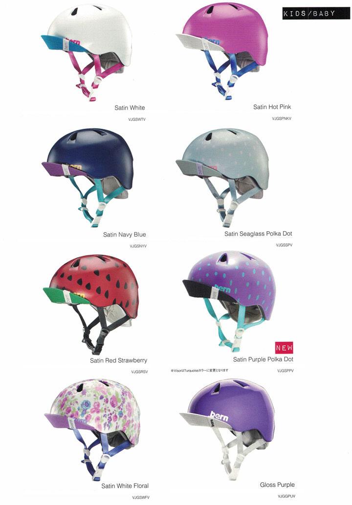 【ジュニア用】 bern (バーン)ヘルメット [ NINA HELMET @10260] オールシーズンタイプ キッズ 2017/18モデル