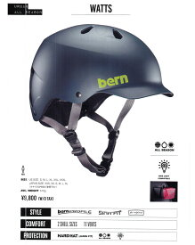 bern (バーン)ヘルメット [ WATTS JAPAN FIT @10584]オールシーズンタイプ 【正規代理店商品】