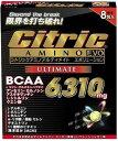 Citric1808 2