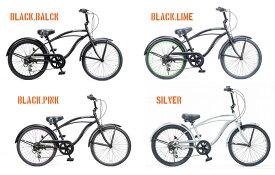 【 Feeling of decks FOD 22 inch 外装6段@29160】 フィーリングオブデッキ 22インチ自転車 サイクル