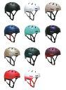 bern (バーン)ヘルメット [ MACON 2.0 JAPAN FIT @9800] オールシーズンタイプ 【正規代理店商品】