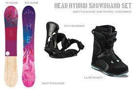 HEAD SNOWBOARDS [ レディース スノーボード 3点セット ABILITY FLOCKA ]安心の正規輸入品【送料無料】