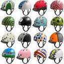 NUTCASE HELMET [ Street (Sサイズ2)@7800] ナッツケース オールシーズン ヘルメット キッズ ジュニア 子供