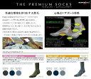 SUPER feet [ THE PREMIUM SOX TRIM LIGHT @5400] スーパーフィート プレミアムソックス トリムライト 【送料無料】