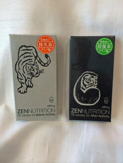 2 Pieces! Zen NUTRITION M size Zen Zen supplements