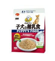 日本ペットフードビタワン 子犬の離乳食 400g