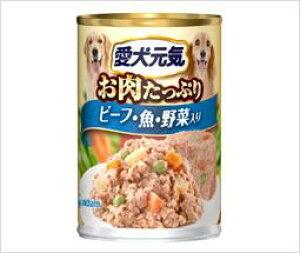 ユニチャーム 愛犬元気 缶 ビーフ 魚 野菜入り 375g