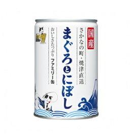 三洋食品 たまの伝説ファミリー缶 まぐろとにぼし 405g