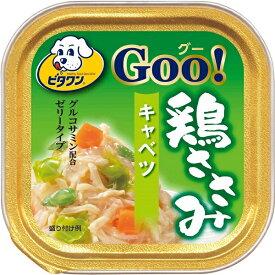 日本ペット ビタワン グー 鶏ささみ緑黄色野菜 キャベツ 100g