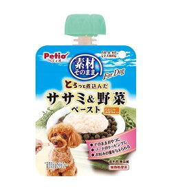 Petio(ペティオ) 素材そのまま とろっと煮込んだ ササミ&野菜 ペースト For Dog 90g