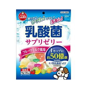 マルカン 乳酸菌サプリゼリー フルーツミルク風味 16g×20個入り(DA-044)