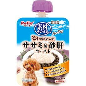 Petio(ペティオ) 素材そのまま とろっと煮込んだ ササミ&砂肝 ペースト For Dog 90g