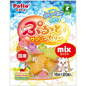 Petio(ペティオ) ぷるっとサプリ in ゼリー mix 16g×20個入