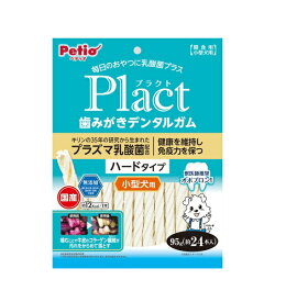 Petio(ペティオ) プラクト Plact 歯みがきデンタルガム 小型犬 ハード 95g