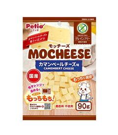 Petio(ペティオ) モッチーズ グレインフリー カマンベールチーズ味 90g