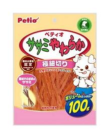 Petio(ペティオ) ササミやわらか 極細切り 100g