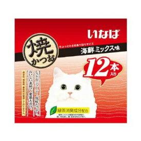 いなば 焼かつお 海鮮ミックス味 12本 QSC-22