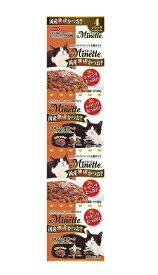 スマック Minette(ミネット) 国産熟成かつお添え 160g(40g×4)