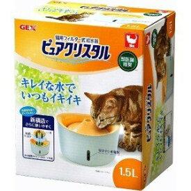 ジェックス ピュアクリスタル猫用 1.5L(フィルター式給水器)