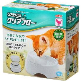 ジェックス ピュアクリスタル クリアフロー 猫用 ホワイト(フィルター式給水器)