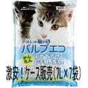特価!サンメイト猫の砂 パルプエコ 7L×7袋【ケース販売】