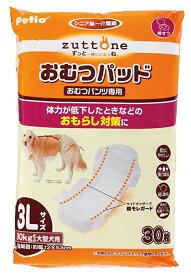 Petio(ペティオ) 老犬介護用 おむつパッド 3Lサイズ (大型犬)