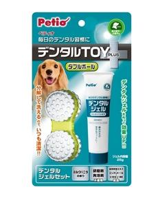 Petio(ペティオ) デンタルTOY PLUS ダブルボール