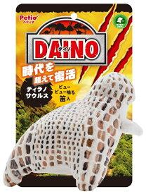 Petio(ペティオ) DAINO ティラノサウルス(W23180)