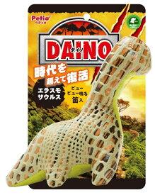 Petio(ペティオ) DAINO エラスモサウルス(W23181)