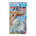 【メール便専用・同梱不可】ドギーマン 薬用ノミ取り首輪+蚊よけ 中型・大型犬用 効果6カ月
