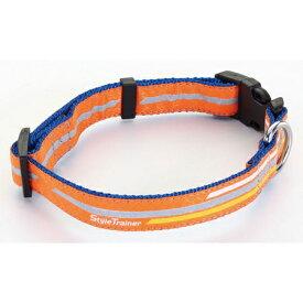 数量限定!Petio(ペティオ) Style Trainer スタイルトレーナー スマートラインカラー L オレンジ