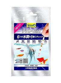Tetra(テトラ) テスト 6 in 1 試験紙(淡水用)5枚パック