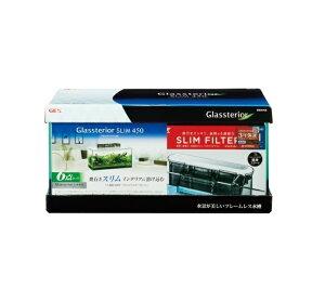 GEX(ジェックス) グラステリアスリム450 6点セット