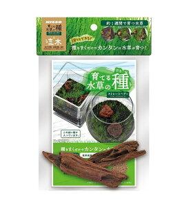 Nisso(ニッソー) 育てる水草の種 ストレートヘアー&流木(品番: NAW-182)