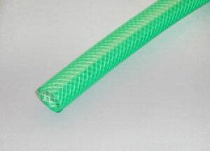 三洋化成 クリアグリーンホース 15×20mm (CG-1520L 50G) 1mあたり 切り売りします。最長50mまで