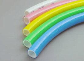 三洋化成 ホワイトネットホース 内径15mm ブルー 1mあたり 切り売りします。最長50mまで