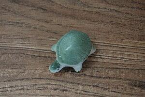限定商品! 浮陶器 亀(カメ) (FL12-875)