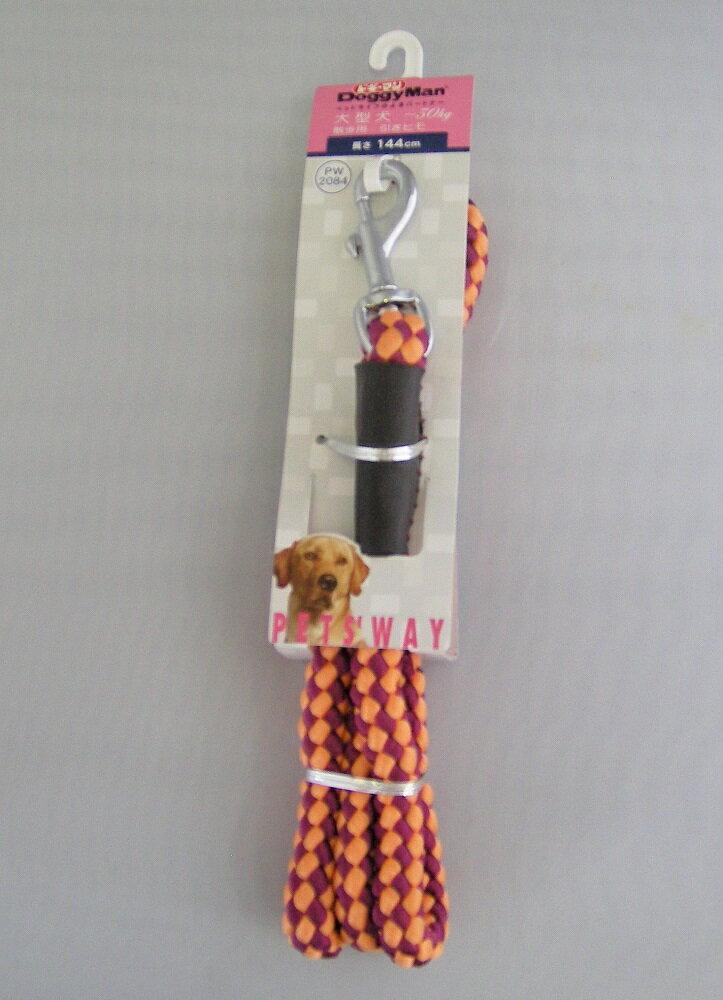限定商品 ドギーマン PW2084 ミックスリード 16mm ワインレッド・オレンジ