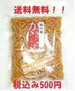 【送料無料・メール便専用】柿の種(かきのたね) 国内産 230g
