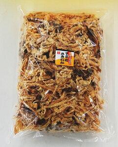 愛晃 するめさきいか 1kg 珍味(スルメサキイカ)
