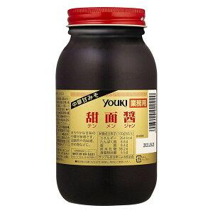 ユウキ食品 甜麺醤 テンメンジャン 業務用 1kg